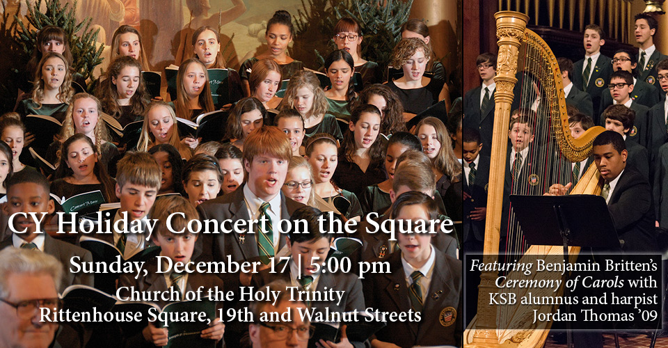 2017 Holiday Concert on the Square